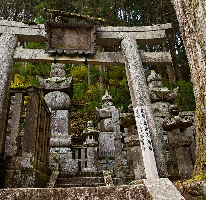 Bucket List Koyasan 6 01