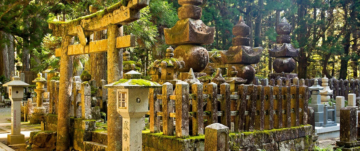 Bucket List Koyasan 7 01 Okunoin