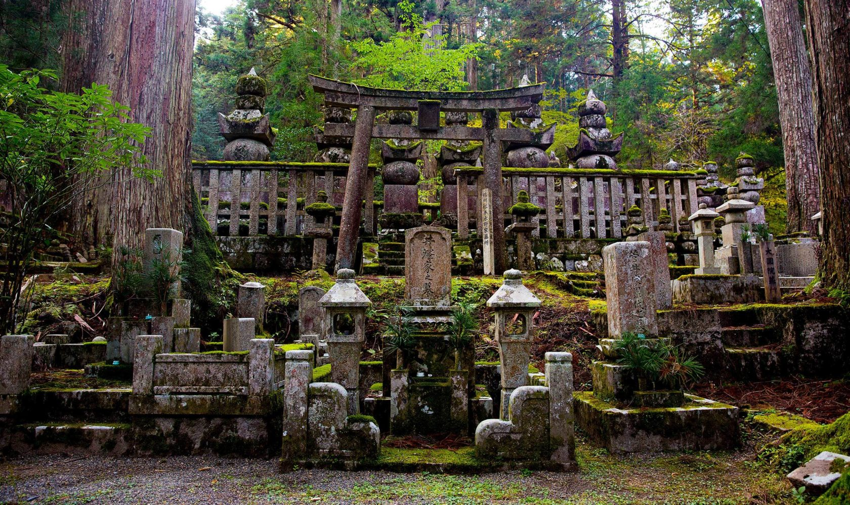 Bucket List Koyasan 1 Header