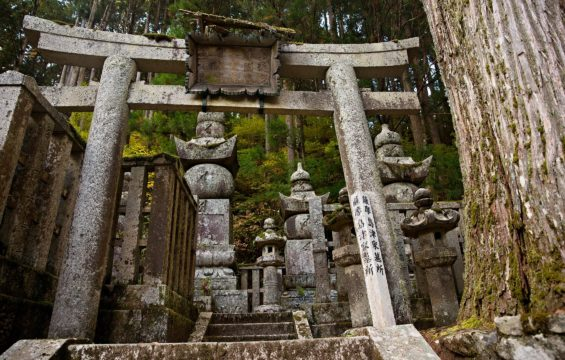 Bucket List Koyasan 3 Slider 3