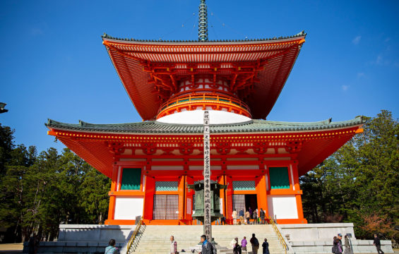 Bucket List Koyasan 5 Slider 3