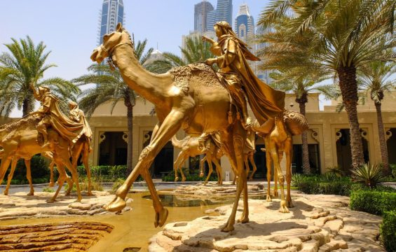 Hidden Treasures Dubai 1 Header